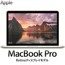 Apple MacBook Pro Retina ディスプレイモデル 128GB 13.3インチ Core i5 MF839J/A MF839JA 【送料無料】...