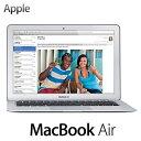 【即納】Apple MacBook Air 128GB 13.3インチ Core i5 1.6GHz ノートパソコン MJVE2J/A マックブックエアー ノー... ランキングお取り寄せ