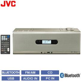 【キャッシュレス5%還元店】JVC ビクター CDポータブルシステム Bluetooth NFC対応 RD-W1-N シャンパンゴールド 【送料無料】【KK9N0D18P】