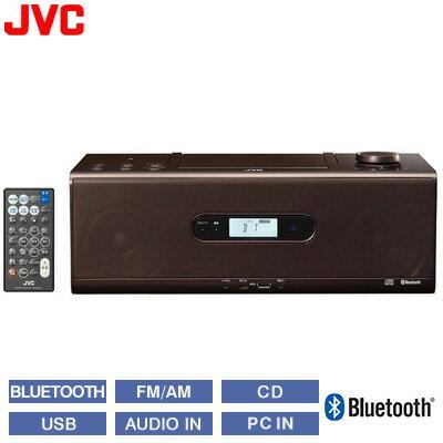 JVC ビクター CDポータブルシステム Bluetooth NFC対応 RD-W1-T ブラウン 【送料無料】【KK9N0D18P】