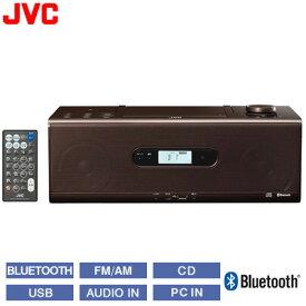 【キャッシュレス5%還元店】JVC ビクター CDポータブルシステム Bluetooth NFC対応 RD-W1-T ブラウン 【送料無料】【KK9N0D18P】