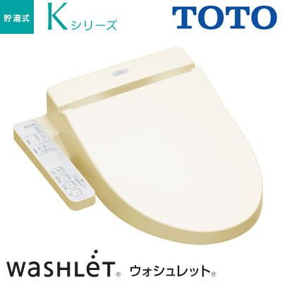【即納】TOTO 温水洗浄便座 ウォシュレット Kシリーズ TCF8PK22-SC1 パステルアイボリー 【送料無料】【KK9N0D18P】