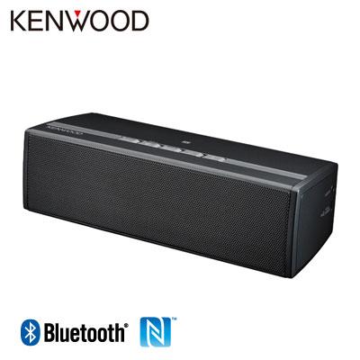 【即納】ケンウッド ワイヤレススピーカー Bluetooth NFC搭載 AS-BT77-H グレー 【送料無料】【KK9N0D18P】