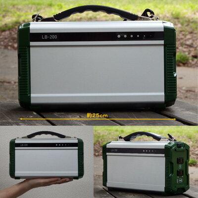 【即納】PIF ポータブル蓄電池 エナジー・プロ mini DEAR LIFE LB-200 【送料無料】【KK9N0D18P】