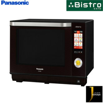 Panasonic 26 l steam oven range three-star Bistro NE-JBS652-K harvest black J concept model