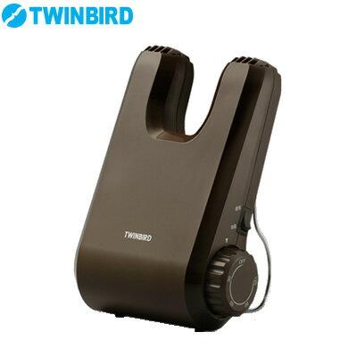 ツインバード くつ乾燥機 SD-4546BR ブラウン 【送料無料】【KK9N0D18P】