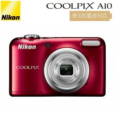 【即納】ニコン コンパクトデジタルカメラ COOLPIX A10 COOLPIX-A10-RD レッド コンデジ 【送料無料】【KK9N0D18P】