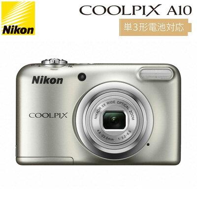 ニコン コンパクトデジタルカメラ COOLPIX A10 COOLPIX-A10-SL シルバー コンデジ 【送料無料】【KK9N0D18P】