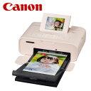 【即納】CANON コンパクトフォトプリンター セルフィー SELPHY CP1200 CP1200-PK ピンク 【送料無料】【KK9N0D18P】