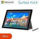 マイクロソフト Surface Pro 4 12.3インチ Windows タブレット 128GB Core i5 サーフェイス CR5-00014 【送料無料...