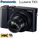 パナソニック デジタルカメラ コンパクトカメラ LUMIX ルミックス DMC-TX1 ブラック 【送料無料】【KK9N0D18P】