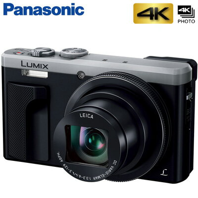 パナソニック デジタルカメラ コンパクトカメラ LUMIX ルミックス DMC-TZ85-S シルバー 【送料無料】【KK9N0D18P】