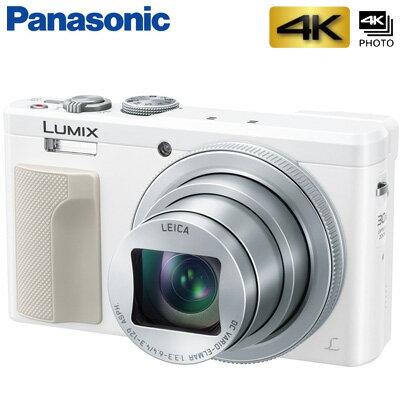 【即納】パナソニック デジタルカメラ コンパクトカメラ LUMIX ルミックス DMC-TZ85-W ホワイト 【送料無料】【KK9N0D18P】