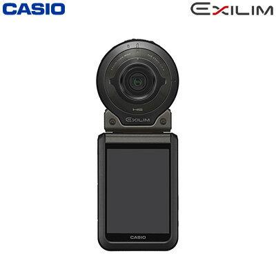 カシオ デジタルカメラ ライフスタイル EXILIM エクシリム EX-FR100BK ブラック 【送料無料】【KK9N0D18P】
