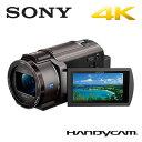 SONY デジタルビデオカメラ ハンディカム 4K 64GB FDR-AX40-TI ブロンズブラウン 4Kハンディカム【送料無料】【KK9N0D…