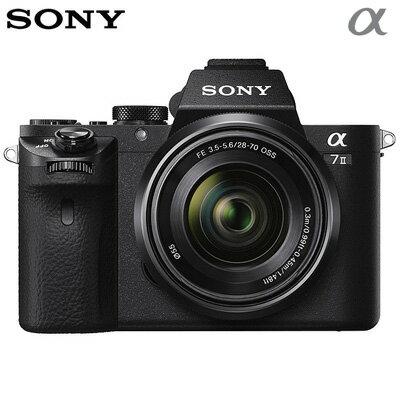 ソニー ミラーレス一眼 デジタル一眼カメラ α7II K レンズキット ILCE-7M2K 【送料無料】【KK9N0D18P】