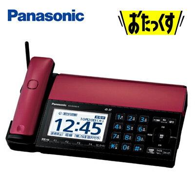 パナソニック デジタルコードレス普通紙ファクス おたっくす KX-PD102D-R ボルドーレッド 【送料無料】【KK9N0D18P】