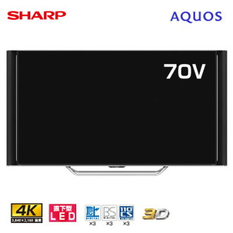 支持尖锐的70V型液晶电视AQUOS 4K的XG35线LC-70XG35