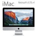 APPLE iMac Intel Core i5 3.1GHz 1TB 21.5インチ Retina 4Kディスプレイモデル MK452J/A MK452JA 【送料無料】【KK9N0D18P】