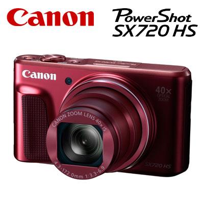 【最大1500円OFFクーポン配布中!〜11/22(木)9:59迄】CANON コンパクトデジタルカメラ PowerShot SX720 HS パワーショット PSSX720HS-RE レッド 【送料無料】【KK9N0D18P】
