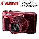 【キャッシュレス5%還元店】CANON コンパクトデジタルカメラ PowerShot SX720 HS パワーショット PSSX720HS-RE レッ…