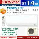 ダイキン 14畳用 4.0kW 200V エアコン CXシリーズ S40TTCXV-W-SET ホワイト F40TTCXV-W + R40TCXV 【送料無料】...