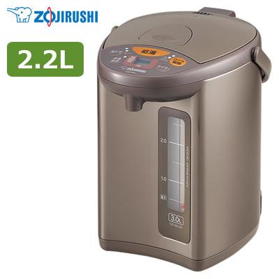 【即納】象印 2.2L 電気ポット マイコン沸とう電動ポット CD-WU22-TM メタリックブラウン 【送料無料】【KK9N0D18P】