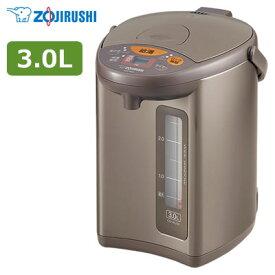 【即納】象印 3.0L 電気ポット マイコン沸とう電動ポット CD-WU30-TM メタリックブラウン 【送料無料】【KK9N0D18P】