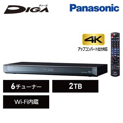 パナソニック ディーガ ブルーレイディスクレコーダー 2TB HDD内蔵 DMR-BRG2020 【送料無料】【KK9N0D18P】