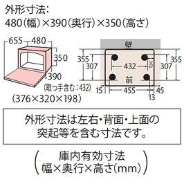 東芝26Lスチームオーブンレンジ石窯ドームワイド&コンパクトER-PD7-Wグランホワイト【送料無料】【KK9N0D18P】