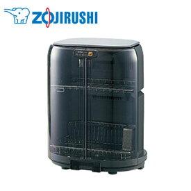 象印 食器乾燥器 5人分収納 ステンレス EY-GB50-HA 【送料無料】【KK9N0D18P】