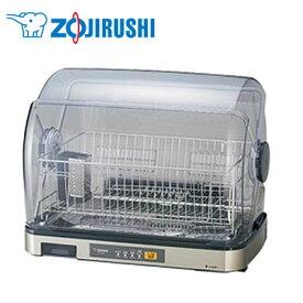 象印 食器乾燥器 6人分収納 ステンレス EY-SB60-XH 【送料無料】【KK9N0D18P】