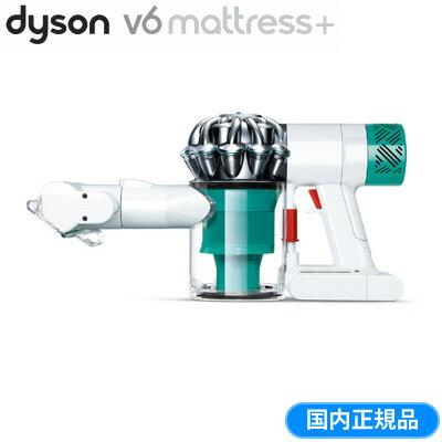 【即納】ダイソン 掃除機 サイクロン式 Dyson V6 Mattress+ ハンディクリーナー HH08COMN マットレス プラス【送料無料】【KK9N0D18P】