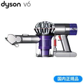 【キャッシュレス5%還元店】ダイソン 掃除機 サイクロン式 Dyson V6 Trigger+ ハンディクリーナー HH08MHSP トリガー プラス【送料無料】【KK9N0D18P】