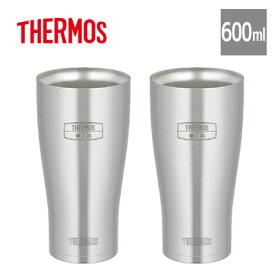 【セット】サーモス 真空断熱タンブラー 600ml ステンレスタンブラー×2個セット 食洗機対応 JDE-600-S-2SET 【送料無料】【KK9N0D18P】