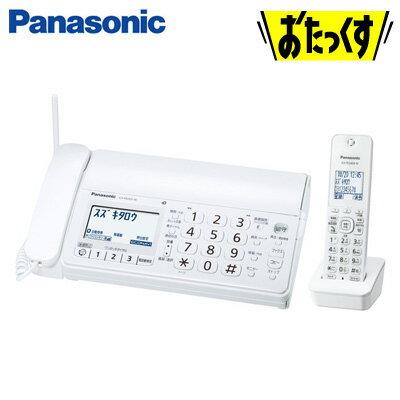 【即納】パナソニック デジタルコードレス普通紙ファックス おたっくす 子機1台付き KX-PD205DL-W ホワイト【送料無料】【KK9N0D18P】