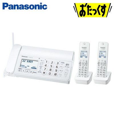 パナソニック デジタルコードレス普通紙ファックス おたっくす 子機2台付き KX-PD205DW-W ホワイト【送料無料】【KK9N0D18P】
