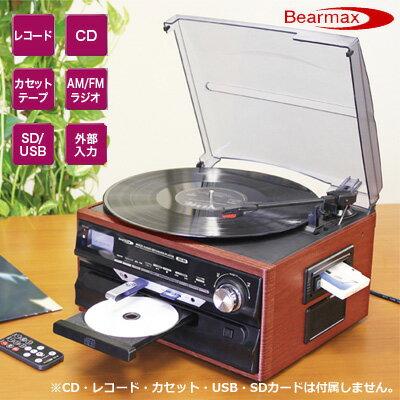 Bearmax ベアーマックス マルチ・オーディオ・レコーダー プレーヤー 簡単デジタル録音 MA-88 クマザキエイム【送料無料】【KK9N0D18P】