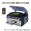 BULLET マルチミュージックコンポ MLC-100K アズマ【送料無料】【KK9N0D18P】
