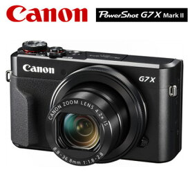キヤノン CANON コンパクトデジタルカメラ PowerShot G7 X Mark II パワーショット PSG7X-MARKII 【送料無料】【KK9N0D18P】
