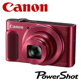 CANON デジタルカメラ PowerShot SX620 HS コンデジ PSSX620HS-RE レッド 【送料無料】【KK9N0D18P】