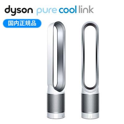 ダイソン 扇風機 空気清浄機能付 タワーファン Pure Cool Link TP02WS ホワイト/シルバー 【送料無料】【KK9N0D18P】