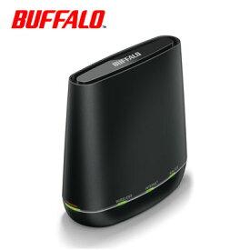バッファロー 無線LANルーター AirStation Wi-Fiルーター 11ac/n/a/g/b 866+300Mbps WCR-1166DS 【送料無料】【KK9N0D18P】