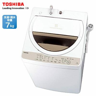 東芝 全自動洗濯機 AW-7G5-W グランホワイト 洗濯・脱水 7.0kg 【送料無料】【KK9N0D18P】
