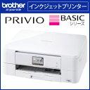 ブラザー プリビオ BASICシリーズ インクジェット プリンター複合機 自動両面プリント搭載 DCP-J567N 【送料無料】【KK9N0D18P】