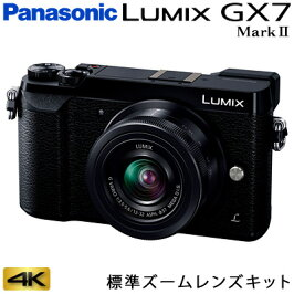 パナソニックミラーレス一眼カメラルミックスLUMIXGシリーズGX7MK2K4K標準ズームレンズキットDMC-GX7MK2K-Kブラック