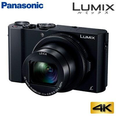 パナソニック デジタルカメラ コンパクトカメラ LUMIX ルミックス DMC-LX9 ブラック【送料無料】【KK9N0D18P】