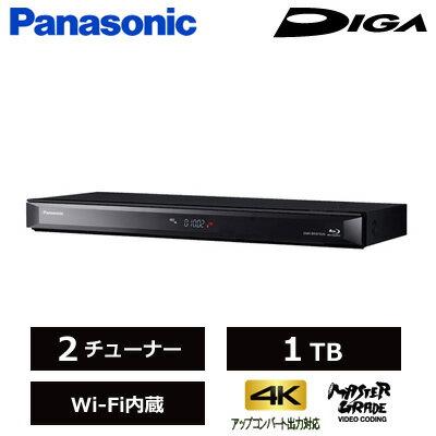 【即納】パナソニック ブルーレイディスク レコーダー ディーガ 2チューナー 1TB HDD内蔵 4K Wi-Fi DMR-BRW1020 【送料無料】【KK9N0D18P】