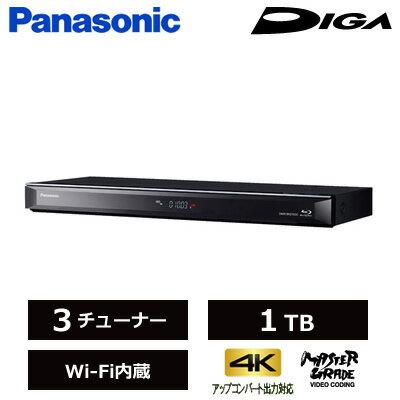【即納】パナソニック ブルーレイディスク レコーダー ディーガ 3チューナー 1TB HDD内蔵 4K Wi-Fi DMR-BRZ1020 【送料無料】【KK9N0D18P】