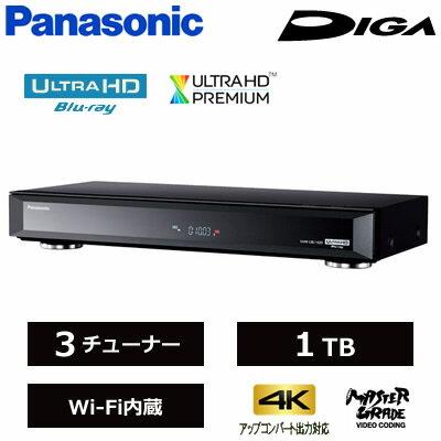 パナソニック ディーガ ブルーレイディスクレコーダー 1TB HDD内蔵 3番組同時録画 DMR-UBZ1020 Ultra HD ブルーレイ再生対応 4K対応【送料無料】【KK9N0D18P】